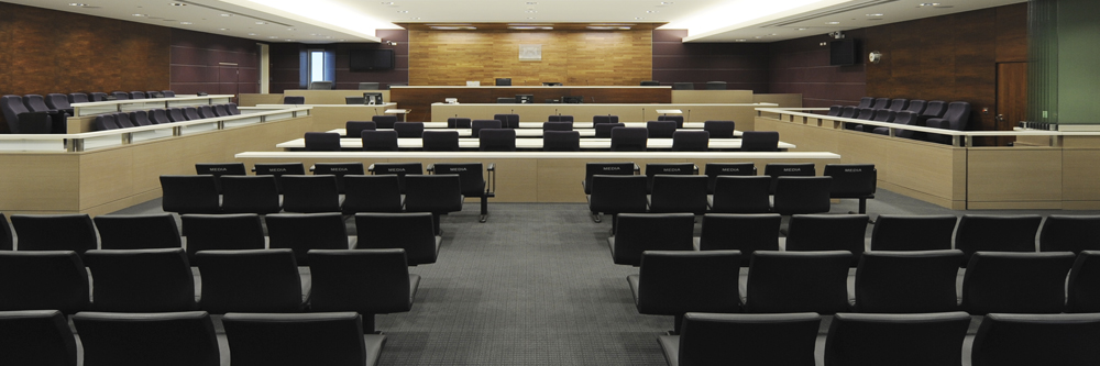 District Court Hearing Room
